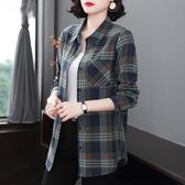 長袖襯衫 格子襯衫~女士格子襯衫長袖外穿中長上衣純棉高端襯衣外套百搭MB044愛尚布衣