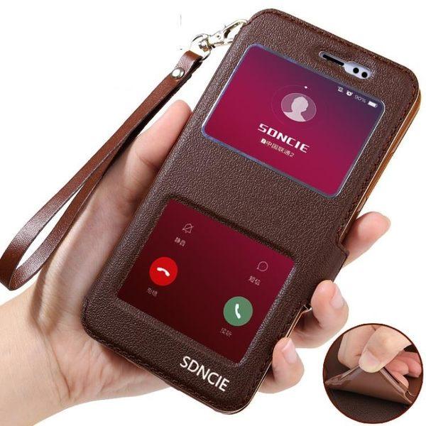 oppoa57手機殼A57t保護皮套OPPOA79翻蓋A73式0PP0男A3女A79k全包a