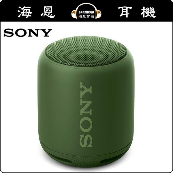 【海恩耳機】日本 SONY SRS-XB10 藍芽喇叭 IPX5防水 串聯左右聲道 享受環繞立體音場 (綠色)