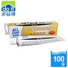 多益得金屬拋光保護劑100g