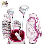 正品peterallis高爾夫球桿男女士套桿全套桿初學桿練習球桿gogo購