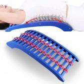 腰椎矯正器腰間盤脊椎盤突出按摩牽引舒緩架家用靠墊枕腰部RM