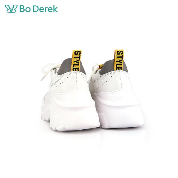 Bo Derek 復古配色老爹鞋-灰色
