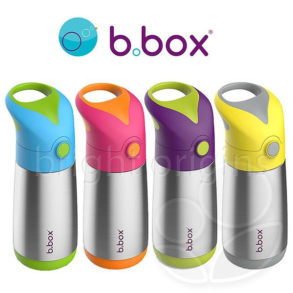澳洲 b.box 不鏽鋼吸管保冷杯350ml (多色可選)【佳兒園婦幼館】
