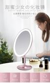 led化妝鏡帶燈補光台式桌面學生宿舍梳妝鏡折疊網紅少女公主鏡子