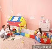 帳篷澳樂兒童帳篷游戲屋 小孩室內公主房子寶寶爬行隧道海洋球玩具屋 【快速出貨】YYJ