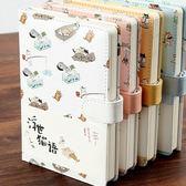 【新年鉅惠】彩頁插畫手賬本小清新筆記本文具創意手帳本