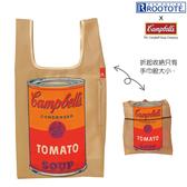 ROOTOTE 安迪沃荷背心購物袋-橘色罐頭