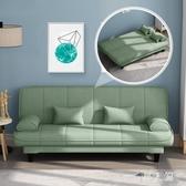 布藝沙發小戶型可折疊沙發床兩用單雙三座簡約出租房網紅臥室懶人 PA17357『男人範』