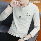 長袖T恤 秋季男士長袖T恤男韓版秋衣打底衫V領薄款體恤秋裝衛衣潮流上衣服 繽紛創意家居