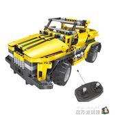 兼容樂高積木拼裝模型組裝電動遙控汽車男孩子益智6-12歲玩具 魔方數碼館