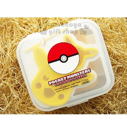 〔小禮堂〕神奇寶貝 Pokémon 皮卡丘 海苔壓模《2入.黃白.大臉》DIY美觀好吃又好玩4973307-10385