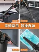 鼓風機小型電腦吹風機清灰塵除塵器大功率工業強力家用220V吸塵器  LannaS YTL