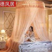 圓頂吊頂蚊帳吊掛式落地1.5m1.8m/2米床圓形吸頂吊帳加大雙人家用 QM依凡卡時尚