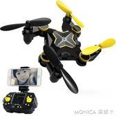 迷你耐摔遙控飛機四軸飛行器直升無人機兒童玩具航模 莫妮卡小屋