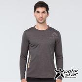 PolarStar 男 麻花吸排圓領長袖衣『炭灰』P19257 T恤 上衣 男版 休閒 戶外 登山 印花