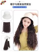假髮 帶頭髮的帽子一體女夏天時尚長髮羊毛卷潮流長卷髮網紅全頭套