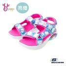 Skechers童鞋 女童電燈涼鞋 RAINBOW RACER SANDALS 發光鞋 彩虹燈鞋 閃燈 涼拖鞋 魔鬼氈 V8297#粉紫