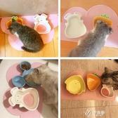 胡蘿卜兔子 寵物碗狗碗貓碗貓盆小狗狗碗貓食盆陶瓷泰迪貓咪用品 伊芙莎