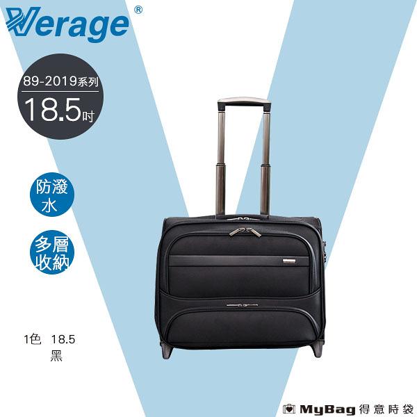 Verage 維麗杰 18.5吋 電腦拉桿箱 商務箱 389-2019 得意時袋