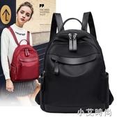 雙肩包女背包2020新款韓版潮牛津布帆布時尚百搭女士旅行小包包女 NMS小艾新品