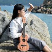 尤克麗麗成人入門烏克麗麗小吉他初學者23寸學生男女木質尤里克克DI