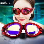 泳鏡男女高清防水防霧平光游泳眼鏡成人大框電鍍眼鏡游泳裝備  晴光小語