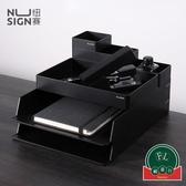 簡易桌面辦公收納盒文件柜書架書立多層文件架收納盒【福喜行】
