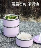 學生不銹鋼多層保溫飯盒便當盒女雙層超長保溫桶餐盒
