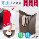【可提式】流線型洗衣收納籃1入-(顏色隨機出貨  (超值加購品)