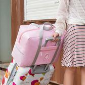 行李箱上的旅行包防水收納袋折疊手提袋衣服整理打包袋待產包袋子 嬡孕哺