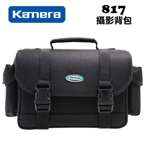 24期0利率 3C LiFe Kamera佳美能 817 多層防護攝影包(黑) 可放一機二鏡二閃