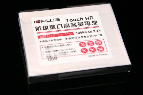 CALLS/其他廠牌 防爆高容量手機電池 1100mah HTC Touch HD