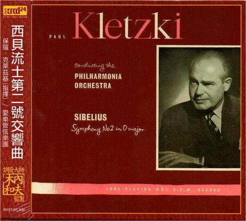 【停看聽音響唱片】【XRCD】西貝流士第二號交響曲
