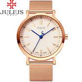 JULIUS 聚利時 伯里街道米蘭錶帶腕錶-玫瑰金/40mm 【JA-867MC】