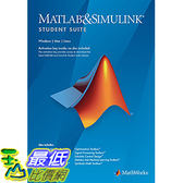 [107美國直購] 2018美國暢銷軟體 MATLAB and Simulink Student Suite R2018a