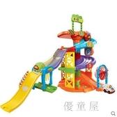 軌道車 玩具旋風軌道賽車小汽車兒童玩具車男孩 BT11712『優童屋』