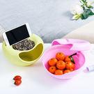 【02848】 雙層零食盤 可當手機支架...