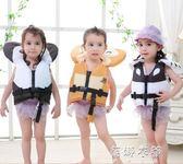 兒童浮力泳衣背心救生衣3-6歲德國男女童游泳衣裝備寶寶學習訓練igo  蓓娜衣都