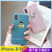 惡搞卡通素殼 iPhone XS Max XR iPhone i7 i8 i6 i6s plus 手機殼 美少女 綠巨人 保護殼保護套 矽膠軟殼