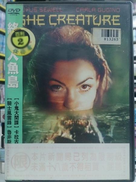 挖寶二手片-H06-051-正版DVD-電影【終極人魚島】-卡拉古琪諾/魯非斯史威爾