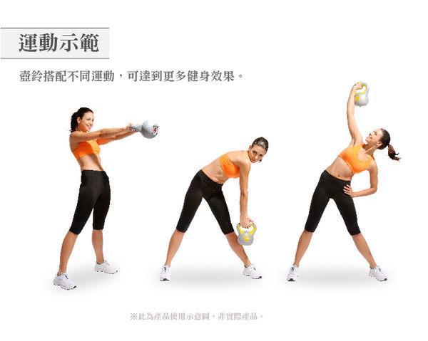 【16KG】壺鈴/KettleBell/拉環啞鈴/搖擺鈴/重量訓練