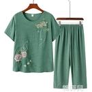 媽媽套裝 中老年人女裝夏裝媽媽短袖棉麻中年洋氣新款奶奶夏季兩件套裝 韓菲兒