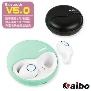 【aibo】BTD02真無線雙耳 藍牙V5.0耳機麥克風(充電收納盒)白綠