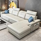 沙發床兩用摺疊小戶型多功能頭層真牛皮沙發床可儲物客廳組合 {免運}