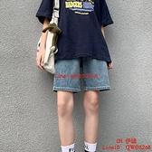 五分牛仔短褲高腰5分褲薄款寬松顯瘦闊腿褲中褲【CH伊諾】