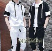 男士夏季短袖t恤套裝韓版潮流修身休閒男裝半袖兩件套青少年衣服「時尚彩虹屋」