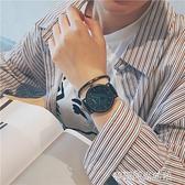 韓國ulzzang青少年手錶男中學生韓版簡約潮流休閒皮帶個性潮男表  【全館免運】