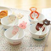 精東家品可愛卡通兒童陶瓷碗湯碗創意小碗家用餐具套裝寶寶吃飯碗 後街五號