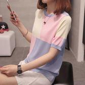 針織上衣 夏裝新款韓版圓領套頭冰絲針織衫寬鬆拼色半袖上衣LJ8286『小美日記』